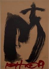 Antoni Tàpies: M.Ojos y cruz, 1999
