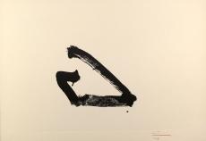 Robert Motherwell: Untitled, 1971