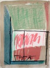 Albert Ràfols-Casamada: Interiors-5, 1982