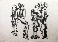 Ossip Zadkine: Deux Figures, 1969 (2)