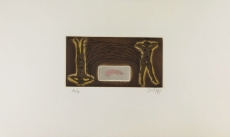 Zush: Aldous ovrud nasha, 1982