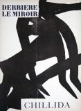 Derriere le Miroir No. 90-91 (Chillida), 1956