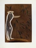 Zush: Dafat, 1996
